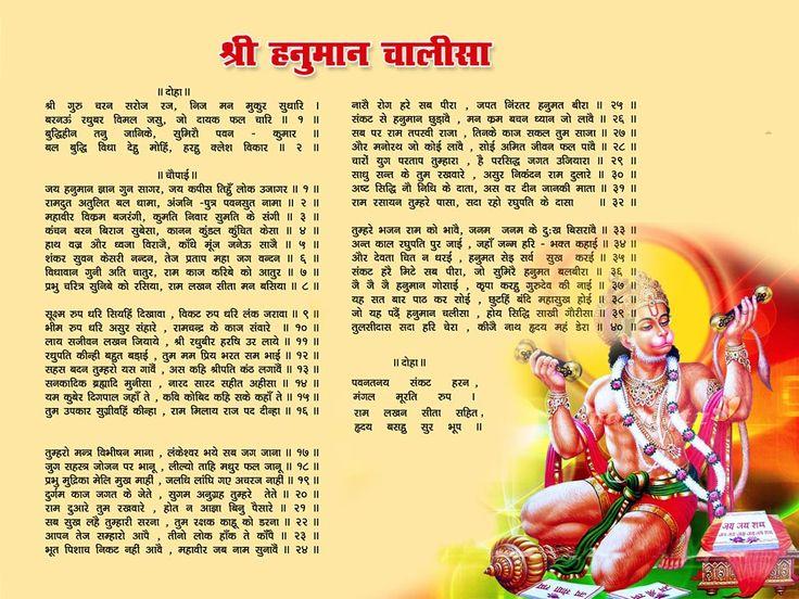 Hanuman songs hindi download.