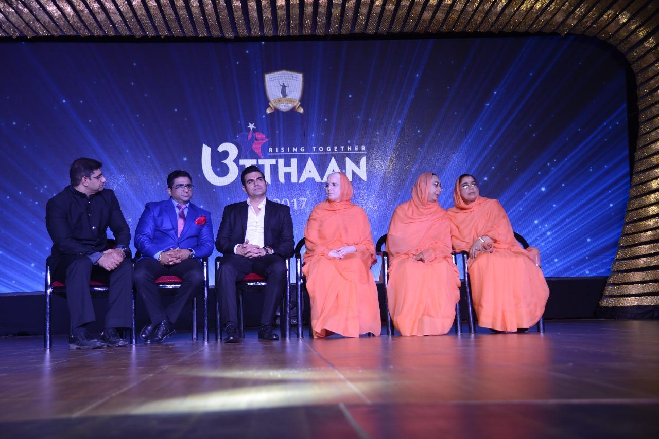 Arbaaz Khan, Kripalu Mahila Mahavidyalaya, Jagadguru Kripalu Parishat JKP, Regional news