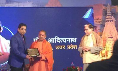 Yogi Adityanath, Jagadguru Kripalu Parishad, JKP, JKP Education Trust, Zee news channel, Uttar Pradesh Chief Minister, Uttar Pradesh news, Regional news