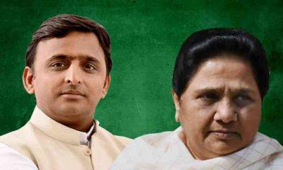 Mayawati, Akhilesh Yadav, Samajwadi Party, Bahujan Samaj Party, Bhartiya Janata Party, BSP, BJP, BSP supremo, BSP cheif, Lok Sabha elections, Lok Sabha polls, SP-BSP alliance, Mahagathbandhan, Gorakhpur, Phulpur, Lucknow, UP bypolls, Result of UP bypolls, Politics news