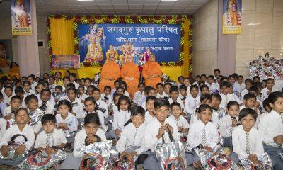 Jagadguru Kirpalu Parishad, JKP, Rangeeli Mahal, Barsana, Mathura, Uttar Pradesh, Regional news, Spiritual news, Religious news, Religion news