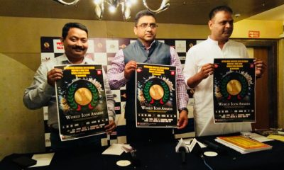 Jagadguru Kripalu Parishad, JKP, World Icon Award, Social welfare works, Sri Rampuri ji, Dr Vishakha Tirpathi, Vrindavan, Pratapgarh, Mangarh, Uttar Pradesh news, Spiritual news, Religious news, Regional news
