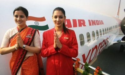 Air India, Air India recruitment 2018, Education news, Career news, Jobs, Business news