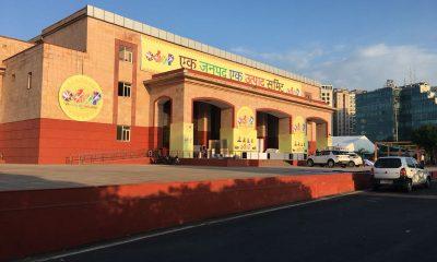 Ramnath Kovind, Yogi Adityanath, Ram Naik, One District One Product, ODOP, ODOP summit, UP Governor, Department of Micro Small and Medium Enterprises, Indira Gandhi Pratishthan, Lucknow, Regional news