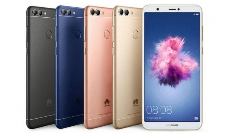 Huawei, Honor, Honor 7S, First sale of Honor 7S, Flipkart, Smartphones, Mobile phones, Gadget news, Technology news, Business news