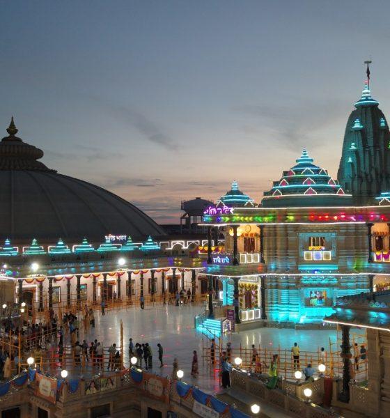 Jagadguru Kripalu Parishat, JKP, Janmashtami festival, Janmashtami Celebrations, Lord Krishna, Prem Mandir, Vrindavan Dham, Vrindavan Temple, Bhakti Mandir, Bhaktidham temple, Mangarh, Uttar Pradesh, Regional news, Religious news, Spiritual news