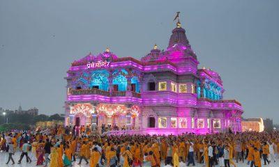 Jagadguru Kripalu Parishat, JKP, Janmashtami festival, Janmashtami Celebrations, Lord Krishna, Prem Mandir, Vrindavan Dham, Vrindavan Temple, Bhakti Mandir, Mangarh, Uttar Pradesh, Regional news, Religious news, Spiritual news