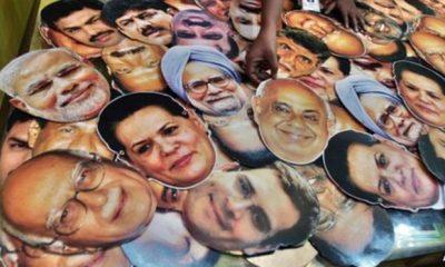Indian politicians, Political leaders in India, Politicians, First jobs of politicians first job, Politicians first job, Pratibha Patil, Mayawati, Sonia Gandhi, Manmohan Singh, Narendra Modi, Pranab Mukherjee, National news, Political news