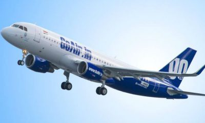 GoAir, GoAir Birthday, GoAir celebrating Birthday, GoAir offering its lowest price offer, Business news