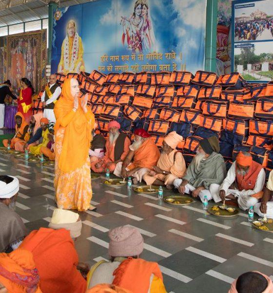 Jagadguru Kripalu Parishat, JKP, Prem Mandir, Vrindavan, Mathura, Uttar Pradesh, Regional news, Religious news, Spiritual news