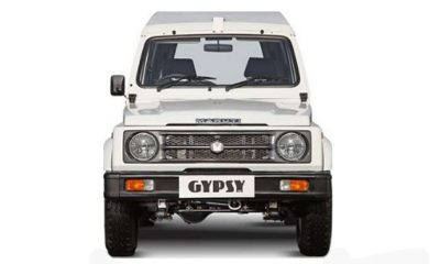 Maruti Suzuki, Maruti Suzuki Gypsy, Maruti to stop booking of Gypsy, Maruti to stop production of Gypsy from December, Automobile news, Car and bike news