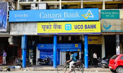 Indian Banks, Government banks, Private banks, Nationwide strike, December 26, Banks merger, Pay revision, Salary revision, Indian Banks Association, United Forum of Bank Unions, Wages hike, Salary hike, Business news
