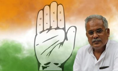 Bhupesh Baghel, Rahul Gandhi, Congress, Bhartiya Janata Party, BJP, Assembly election, Election results, Poll results, Regional news, Politics news