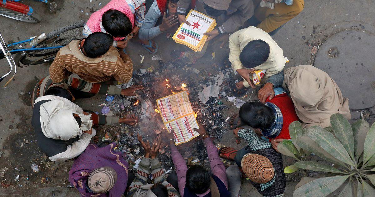 Schools, Winter season, Cold weather, Rain, Fogg, Uttar Pradesh, Regional news