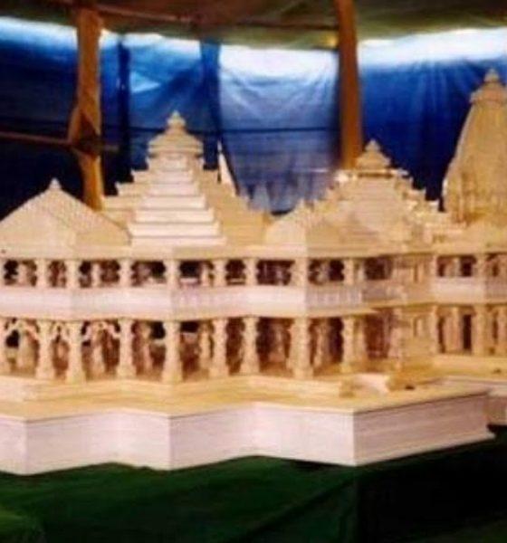 Ram Mandir, Ram Temple, Babri Masjid, Vishwa Hindu Parishad, Rashtriya Swayamsevak Sangh, Ayodhya, Natonal news, Politics news