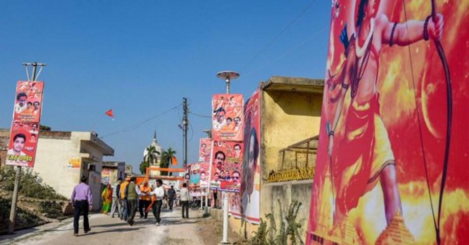 Shaurya Diwas, Vishwa Hindu Parishad, VHP, Ram Temple, Ram Mandir, December 6th, Babri Masjid demolition, Gita Jayanti, Lok Sabha elections, Lok Sabha polls, Anniversary of Babri Masjid demolition, Dharam Sabha, Ram Janmabhoomi, Ayodhya, Uttar Pradesh news, Regional news
