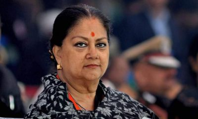 Vasundhara Raje, Assembly elections, Assembly polls, Five states assembly election, Chief Minister of Rajasthan, Regional news, Politics news