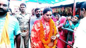 Sadhana Singh, Mayawati, BJP MLA Sadhana Singh, BSP supremo, Bahujan Samaj Party, Bharatiya Janata Party, Uttar Pradesh news, Regional news