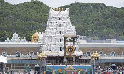 Lord Venkateswara temple, Balaji Temple, Bhukarshanam, Amaravati, Andhra Pradesh, Religious news, Spiritual news