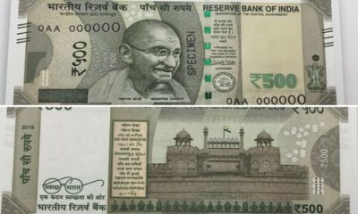 Reserve Bank of India, RBI, New currency notes of Rs 500, RBI Governor, Urjit Patel, Demonetisation, Business news
