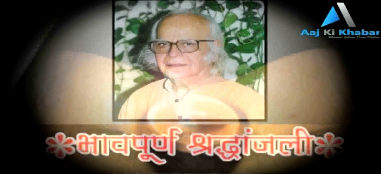 Renowned Indian scientist Yash Pal passed away at the age of