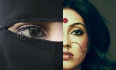 Love Jihad, Hindu girls, Islam, Hindu girls turn into Islam, Dawa Squad, Kerala, Kozhikode, National Investigation Agency