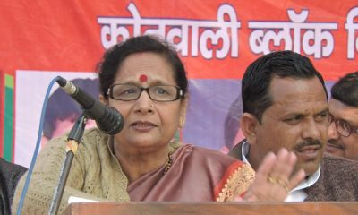 Sarojini Agarwal, Keshav Prasad Maurya, Deputy Chief Minister, Samajwadi Party, Bhartiya Janata Party, Politics news