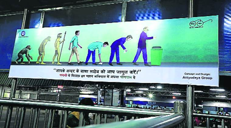 New Delhi , New Delhi Railway Station, B R Ambedkar, Ambedkar picking up trash, Hoarding
