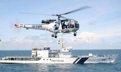 Indian Coast Guard, Coast Guard, Mumbai, India, Defence Ministry, Government approve 32k for Coast guard