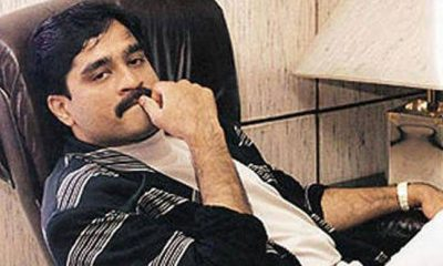 Dawood's brother says he's in Pakistan, lists 4-5 addresses