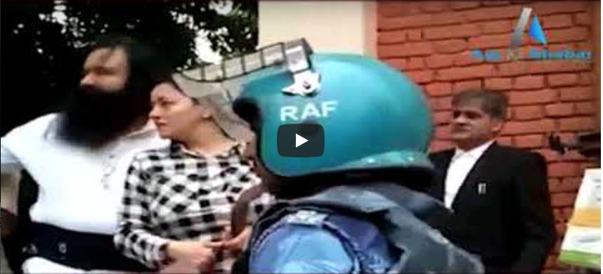 Ram Rahim spokesperson Dilawar Insa detained fro Sonipath-Aaj Ki