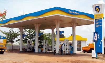 Petrol pumps, Strike, Fampeda, GST, Inclusion of GST in petroleum products, Business news
