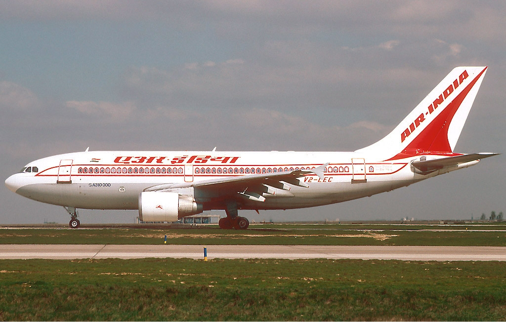 Air India, Bank of India, Domestic carrier, Bank loan, Business news