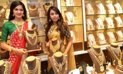 Gold Jewellery, Government, Hallmarking, Ram Vilas Paswan, Bureau of Indian Standards, Business news