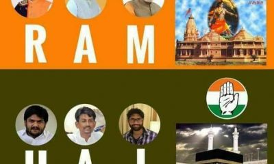 Gujarat election, Gujarat assembly election, Ram vs Haj, Poster war, BJP, Congress, RSS, Narendra Modi, Rahul Gandhi, Hardik Patel, Politics news