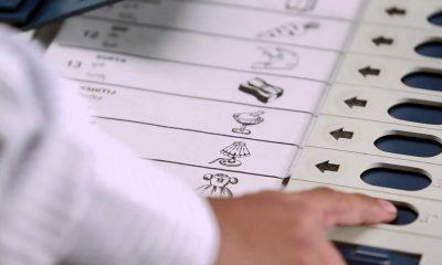 Muslims, Muslim voters, Electronic voting machine, EVM described as devil, EVM, Assembly election, Social media platforms, WhatsApp, Facebook, Gujarat, National news