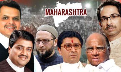 Congress, NCP, BJP, Ashok Chavan, Sharad Pawar, Praful Patel, Devendra Fadnavis, Upcoming polls, State Assembly elections, State Assembly polls, BJP Shiv Sena government, Bhartiya Janata Party, Maharashtra, National news, Politics news