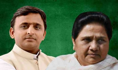 Mayawati, Akhilesh Yadav, Samajwadi Party, Bahujan Samaj Party, Bhartiya Janata Party, BSP, BJP, BSP supremo, BSP cheif, Lok Sabha elections, Lok Sabha polls, SP-BSP alliance, Mahagathbandhan, Gorakhpur, Phulpur, Lucknow, UP bypolls, Result of UP bypolls, Politics news
