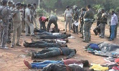 Maoists, Naxalites, Gunfight, Police, Encounter, Telangana, National news