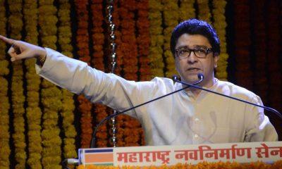 Raj Thackeray, Narendra Modi, BJP-led NDA government, Maharashtra Navnirman Sena, MNS, Demonetisation, Note-ban, Currency ban, National news, Politics news