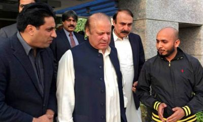 Nawaz Sharif, Shoe thrown at Nawaz Sharif, Shoe thrown at Nawaz Sharif, Former Pakistan PM, Ousted Prime Minister of Pakistan, Lahore, Pakistan, World news