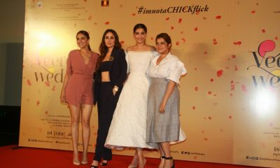 Veere Di Wedding, Trailer launch of Veere Di Wedding, Swara Bhasker, Sonam Kapoor, Kareena Kapoor Khan, Shikha Talsania, Bollywood actress, Bollywood news, Entertainment news