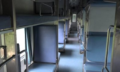 Teenage girl raped by youth, Young 15-year-old teenage girl raped by two youths, Girl raped by youths in empty railway coach, Girl raped by two men in an empty railway coach, Bhopal, Madhya Pradesh, Regional news, Crime news