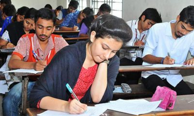Supreme Court, SSC 2017 examination, Result of SSC 2017 examination, Staff Selection Commission, Education news, Career news, Job news