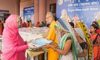 Jagadguru Kripalu Parishat, JKP, Bhaktidham temple, Mangdh, Pratapgarh, Uttar Pradesh news, Religious news, Spiritual news