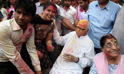Atal Bihari Vajpayee, L K Advani, Kamla Advani, Former Prime Minister, National news