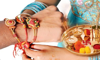 Rakhi, Rakshabandhan, Sister, Brother, Festival of brothers and sisters, Festival of love and care, Lifestyle news, Offbeat news