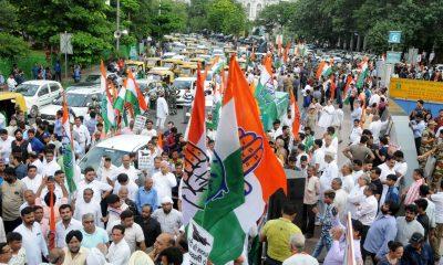 Bharat Bandh, Congress party, Petrol Price, Fuel prices, Rafale deal, Corruption, Uttar Pradesh, Regional news, Politics news