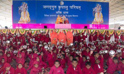 Jagadguru Kripalu Parshat, JKP, Free distribution programe, Mangarh, Barsana, Vrindavan, Pratapgarh, Uttar Pradesh, Regional news, Spiritual news, Religious news