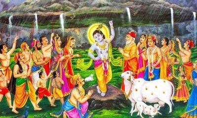 Govardhan Puja, Govardhan Pooja, Annakut, Annakoot, Bhai Dooj, Diwali, Lord Krishna, Hindu festival, Lifestyle news, Offbeat news, Religious news, Spiritual news